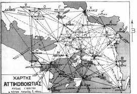 ΟΙ ΣΥΝΤΑΡΑΚΤΙΚΕΣ ΑΠΟΚΑΛΥΨΕΙΣ του Δρ Θεοφάνη Μανιά «Πατέρα» του Γεωδαιτικού Τριγωνισμού της Ελλάδος