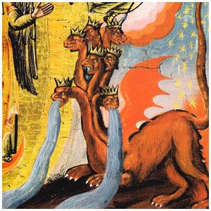 Αγιογραφίες με Τέραρα και Ερπετοειδή