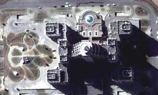 Άποψη από ψηλά ενός κτιρίου στην Astana του Kazakhstan, με την δομή και το σχήμα του διπλού Έψιλον