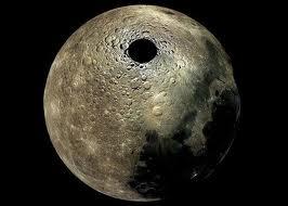 Κούφια Σελήνη