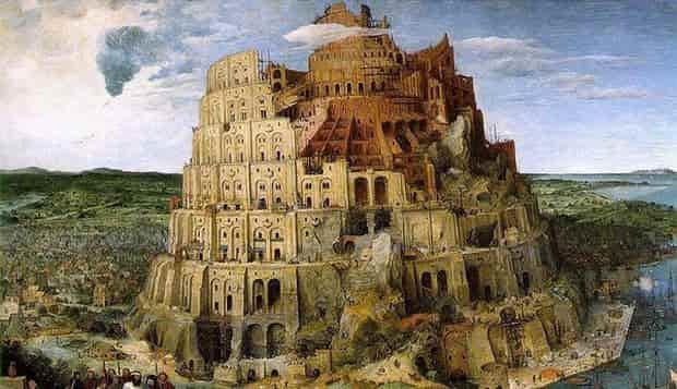 Πύργος Βαβέλ - Διός-Βήλου