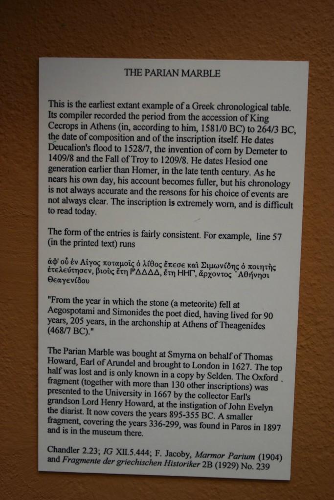Αρχαία Επιγραφή με Χρονικά από Κατακλυσμό Δευκαλίωνα