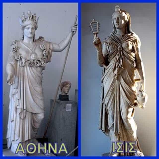 Αθηνά-Ίσις