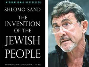Πώς Εφευρέθηκε ο Εβραϊκός Λαός