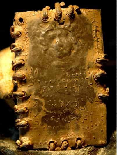 ΒΡΕΘΗΚΕ το ΜΥΣΤΙΚΟ ΒΙΒΛΙΟ των ΑΝΟΥΝΑΚΙ; (εικόνες)