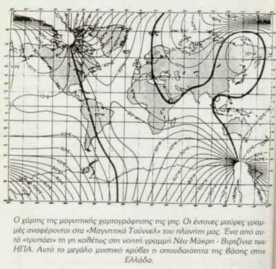 """Το """"Μαγνητικό Μάτι"""" της Νέας Μάκρης και Πεταλιών στον Ευβοϊκό Κόλπο"""