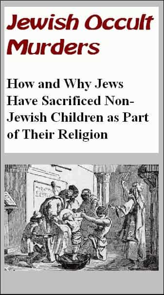 Έναν Έλληνα έτρωγαν οι Εβραίοι κάθε χρόνο. Το κάνουν, άραγε, ακόμα;