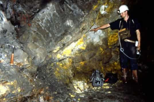 ΒΡΕΘΗΚΕ Αρχαίος ΠΥΡΗΝΙΚΟΣ ΑΝΤΙΔΡΑΣΤΗΡΑΣ στην ΑΦΡΙΚΗ, 2 δισ εκ. ΧΡΟΝΩΝ