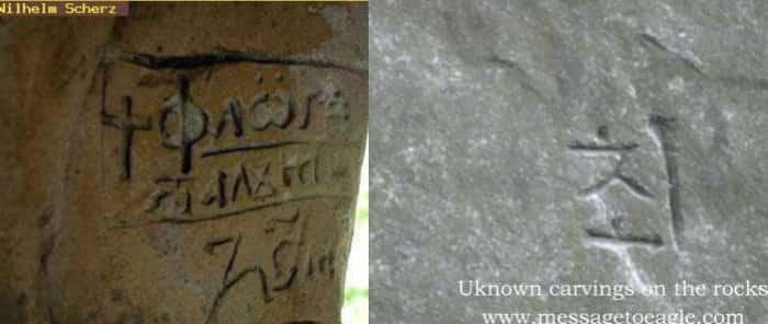 Το ΜΥΣΤΗΡΙΟ της ΓΗΣ των ΓΙΓΑΝΤΩΝ της ΑΡΧΑΙΑΣ ΡΟΥΜΑΝΙΑΣ
