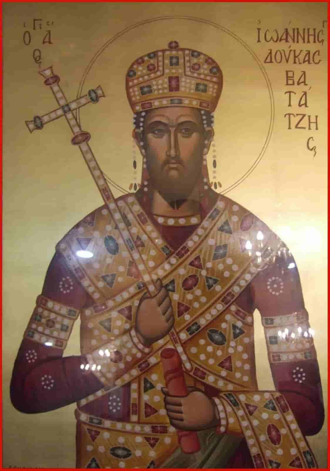 Ιωάννης Βατάτζης