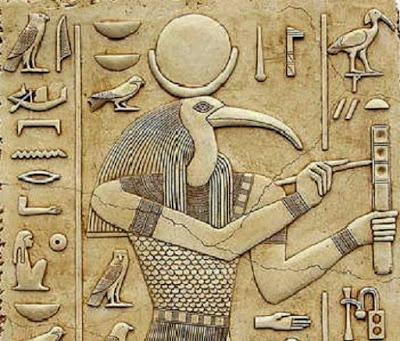 αιγυπτιακος θεός