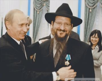 Πούτιν και Αρχιραββίνος Μπερέλ Λαζάρ