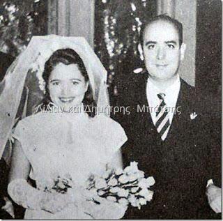Λίλιαν και Δημήτρης Μπάτσης