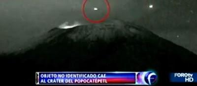 ηφαίστειο και ΑΤΙΑ