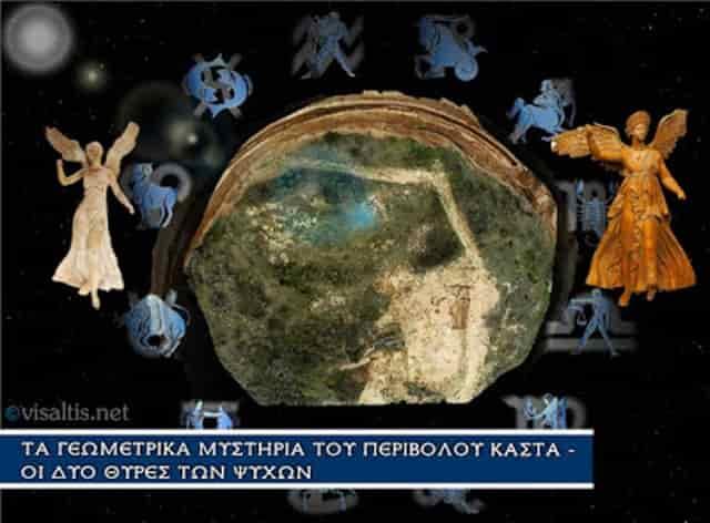 ΔΕΝ ΜΠΟΡΕΙ ΝΑ ΕΙΝΑΙ ΑΛΗΘΙΝΟ αυτό που Ανακάλυψαν στον Τύμβο Καστά !!! Οι Αρχαίοι Έλληνες Ήταν ΠΟΛΥ ΜΠΡΟΣΤΑ!!!