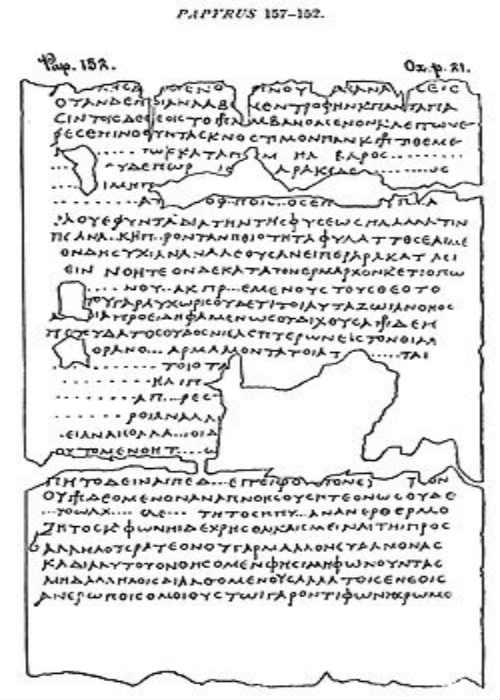 Στην αρχαία Ελλάδα έγραφαν με μεταλλική μελάνη