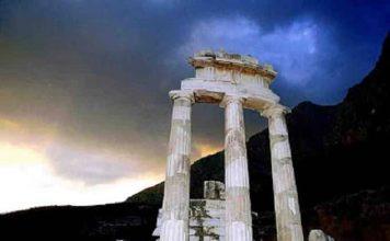 Δελφοί - Ναός Αθηνάς