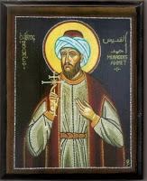 5. Άγιος Αχμέτ ο κάλφας, ο Τούρκος