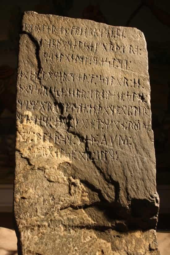 Επιγραφή Μινύων στη Μινεσότα των ΗΠΑ 5.000 πριν;!!!