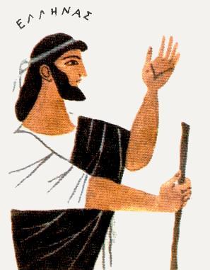 Η Γένεσις των Ελλήνων