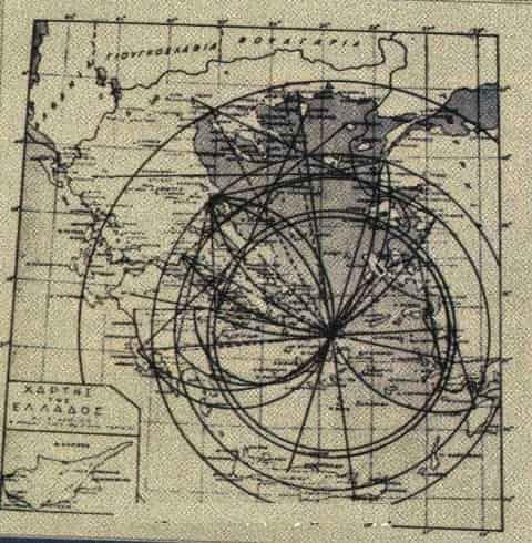 Ιερή Γεωγραφία