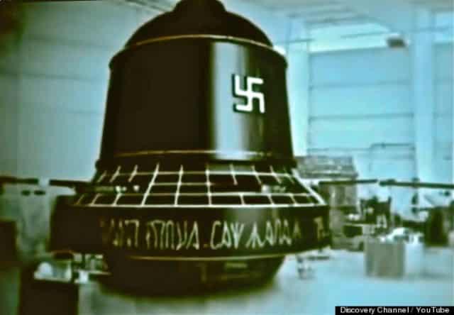 To ATIA στο Ρόσγουελ ήταν μυστικό αεροσκάφος των Ναζί!