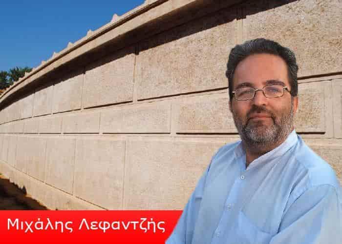 Σημαντική Ανακάλυψη για τον Νεκρό της Αμφίπολης !!!
