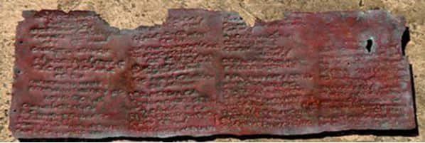 Τρία Aρχαία Kείμενα που Kαταρρίπτουν την Iστορία όπως την μάθαμε
