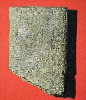 Τι Γνώριζαν Σουμέριοι και Βαβυλώνιοι για τον Κατακλυσμό