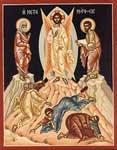 ΑΤΙΑ σε έργα της Αναγέννησης: Μύθοι και αλήθειες