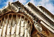 Αρχαίος ελληνικός ναός