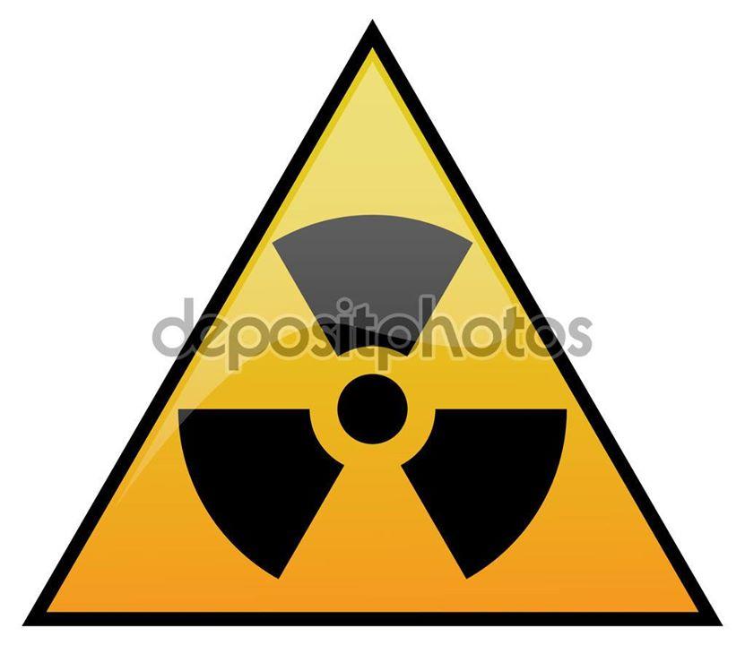 ραδιενεργό
