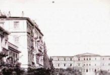 UFO πάνω από την… ελληνική Βουλή κατά τη δεκαετία του 50! (video)