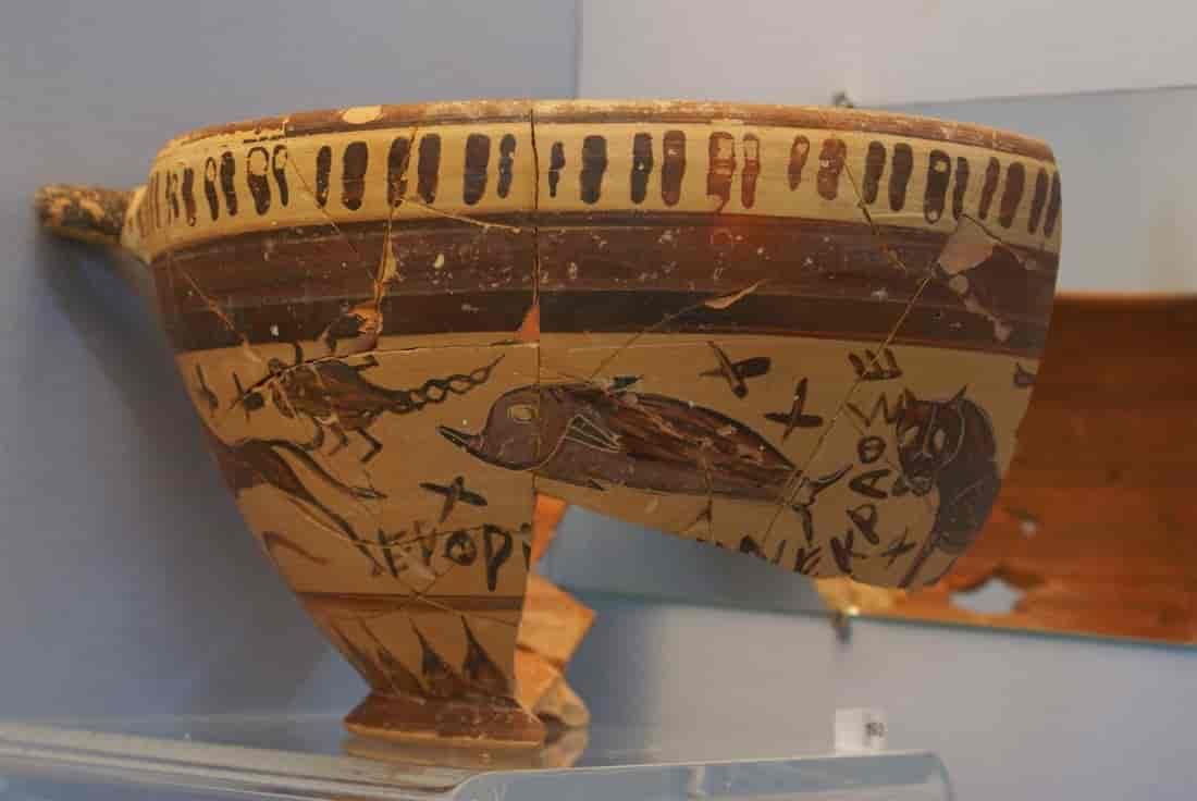 Σκύφος 2600 ετών, ίσως Κρύβει μία Εκπληκτική Ανακάλυψη
