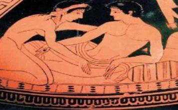 Ερωτας στην αρχαια Ελλάδα