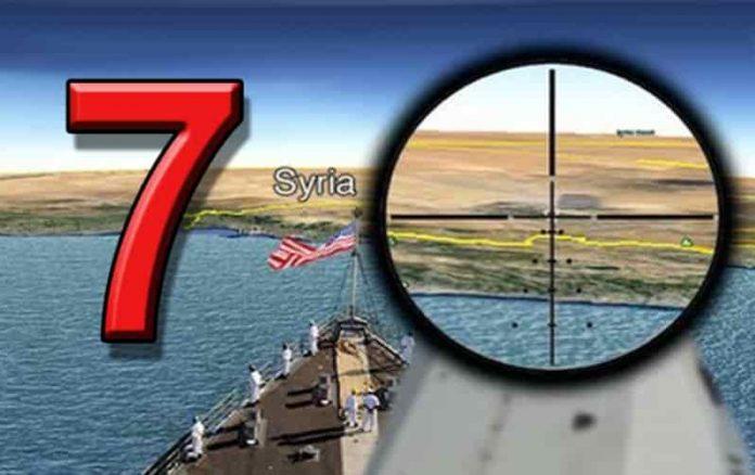 Ο Μυστικιστικός Αριθμός 7 πίσω από το Χτύπημα στη Συρία