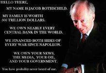Jacob Rothschild: «Η Οικογένεια μου ΔΗΜΙΟΥΡΓΗΣΕ το ΙΣΡΑΗΛ»