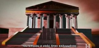 Σφυρηλατημένα από Θεούς. Αντικείμενα Αρχαίων Εξωγήινων (History channel)