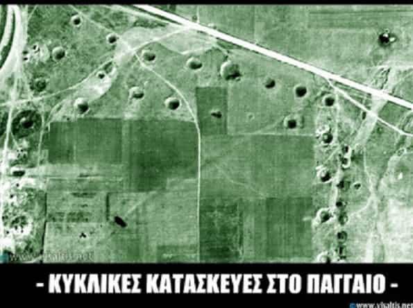 Τι Κρύβουν Αρχαίες Κυκλικές Κατασκευές στο Παγγαίο;