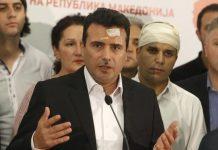 Ο Ζόραν Ζάεφ παραδέχτηκε… ότι οι Σκοπιανοί δεν είναι αρχαίοι Μακεδόνες! (Αποκαλυπτικά βίντεο)