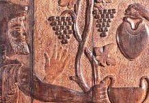 Αρχαίο ανάγλυφο