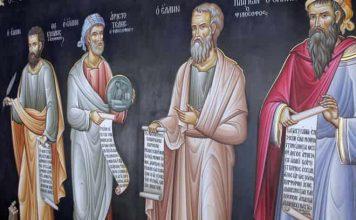 Έρευνα: Αρχαίοι Έλληνες Φιλόσοφοι και Σίβυλλες που Κοσμούν Κάποιες Εκκλησίες