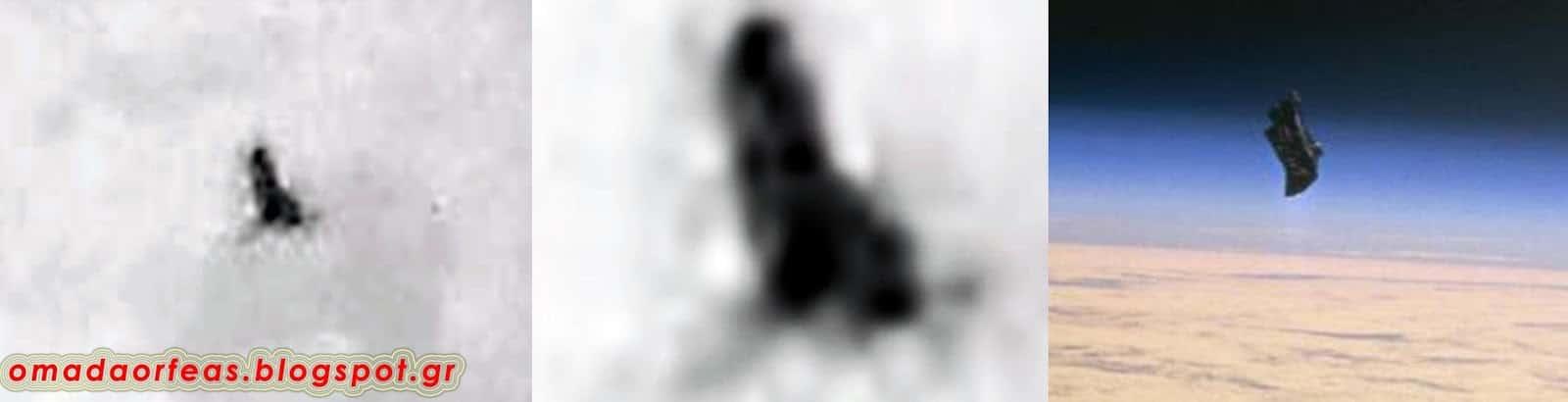 Ο «Μαύρος Ιππότης» και η Πρώτη Καταγραφή από την Ελλάδα (εικόνες)