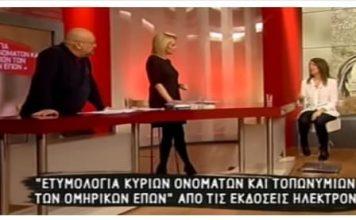 Ετυμολογία της Λέξεως «Κύπρος»
