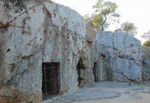 Η Φυλακή του Σωκράτη