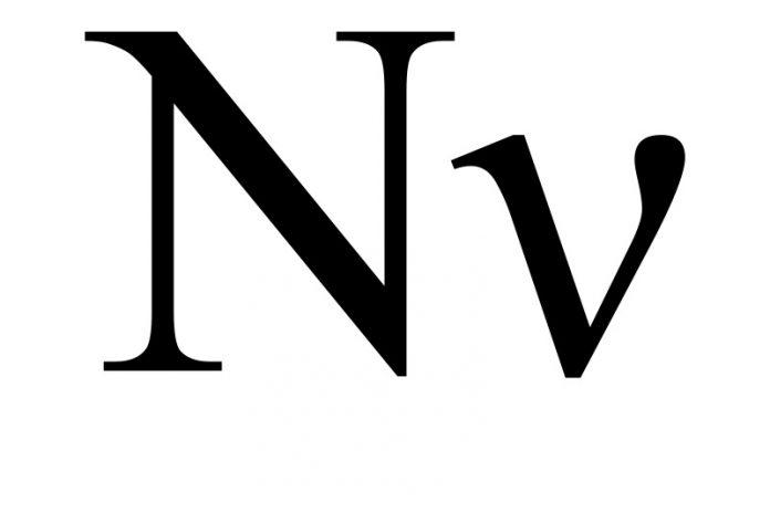 Το γράμμα… Ν (ΝΙ)