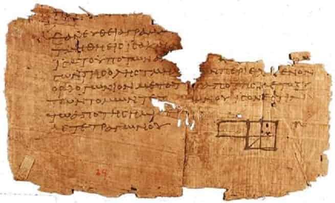 800 Κιβώτια με Αρχαία Ελληνικά Χειρόγραφα σε Αποθήκες Πανεπιστημίου της Αγγλίας