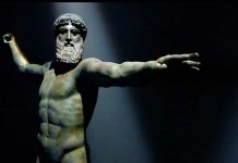 Ο Θεός Ποσειδών ή Δίας