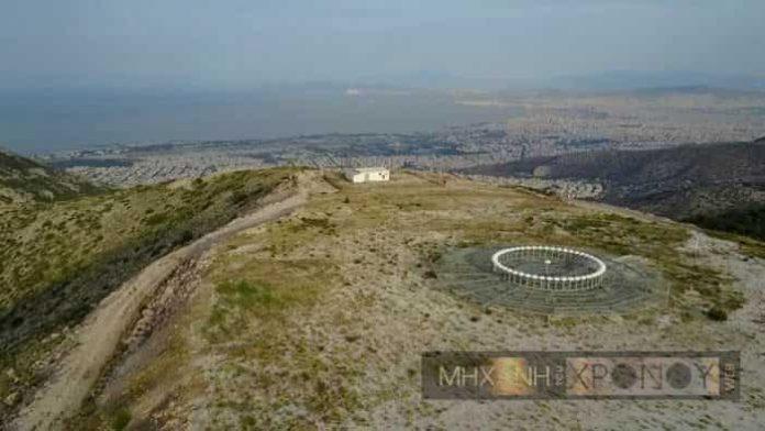 Αποκαλύπτεται το «Μάτι της Αττικής»: Η «Μυστική» Εγκατάσταση στην Κορυφή του Υμηττού (video)