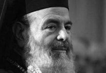 Αρχιεπίσκοπου Χριστόδουλου